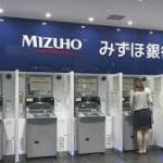 みずほ銀行キャッシュディスペンサー(ATM)
